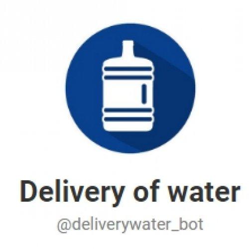 Бот для заказа доставки питьевой воды